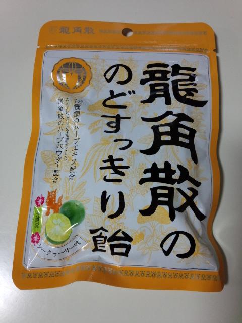 b0061384_2011076.jpg