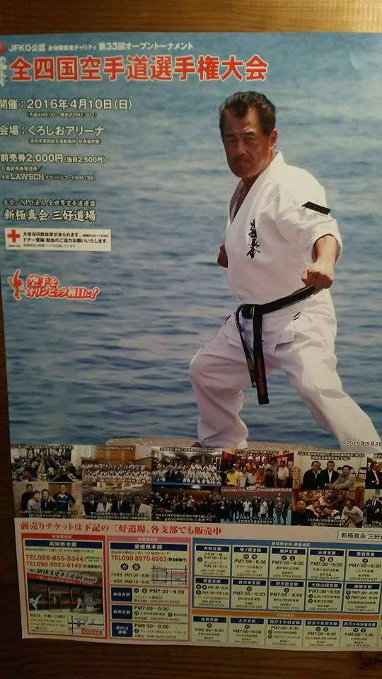 我々大切な仲間、柳憲ちゃんが土佐活魚料理「柳憲」を移転大オープン。_c0186691_133506.jpg