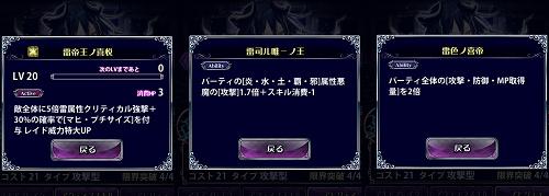f0005600_4174090.jpg
