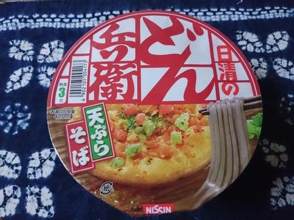 日清どん兵衛天ぷらそば西日本仕様_b0042308_1051471.jpg