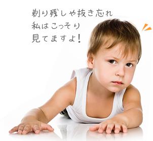 f0248512_1161771.jpg
