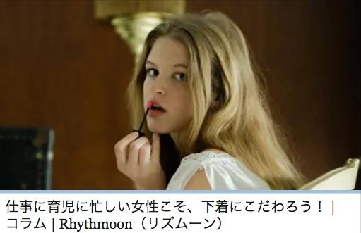 【VOICE】_a0315815_15333828.jpg