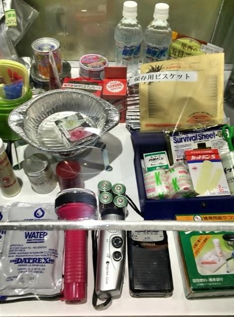 非常用持ち出し袋の準備オッケー_e0347725_18350800.jpg