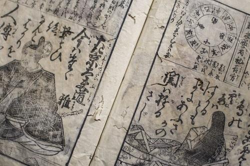 杉原紙と須磨張り子 桃の節句のお飾り pop-up shop開催中_e0295731_16514549.jpg