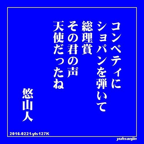 f0188432_09111616.jpg