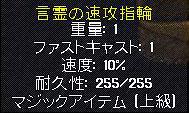c0184233_1945397.jpg