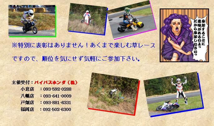 f0056935_1812950.jpg