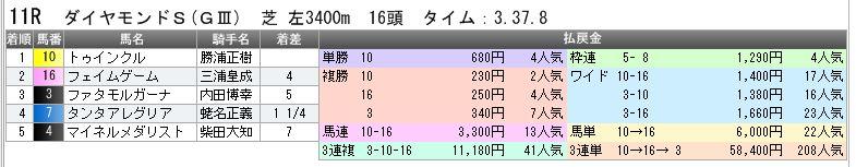 c0030536_2145313.jpg