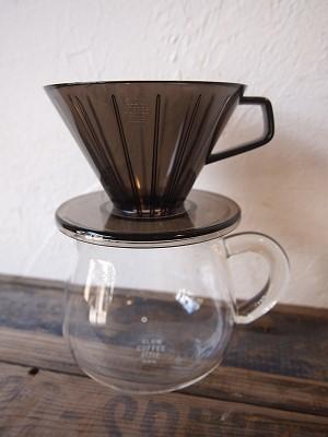 2/20 KINTO コーヒーカラフェセット・コーヒーサーバー再入荷しました_f0325437_11280032.jpg