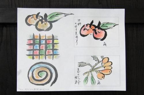 絵手紙 ~ 絵手紙教室 ~_e0222340_15293679.jpg