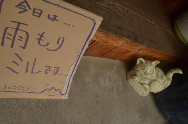 (^^)~♪_b0207642_13534127.jpg