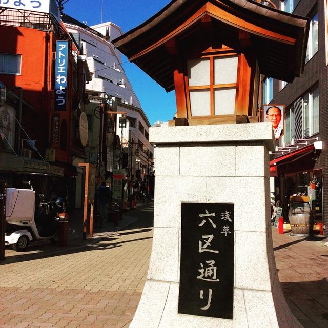 東京出張アルバム。_b0125443_957154.jpg