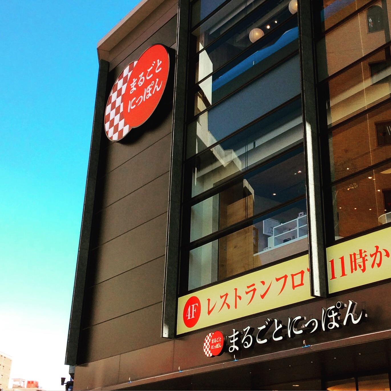東京出張アルバム。_b0125443_9573428.jpg