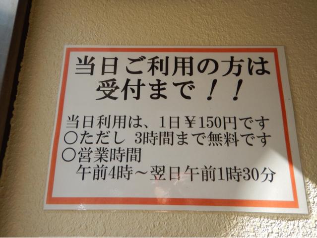 b0136045_01030197.jpg