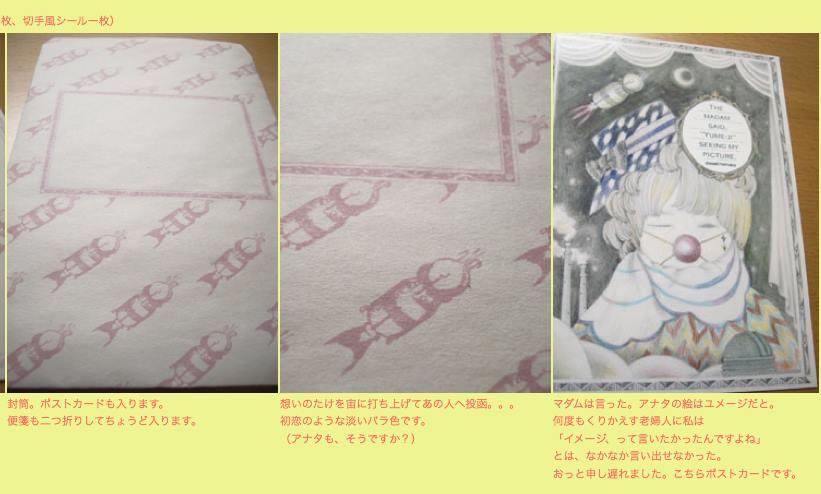 f0033745_6485037.jpg