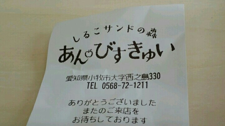 a0130451_16061271.jpg