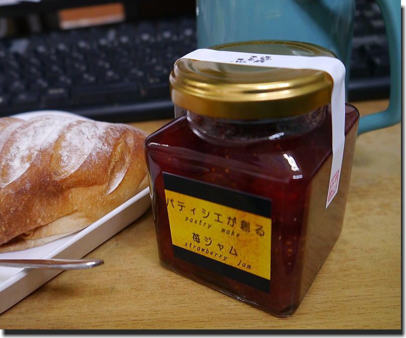 pan-jam-MOTA_f0178858_16405016.jpg