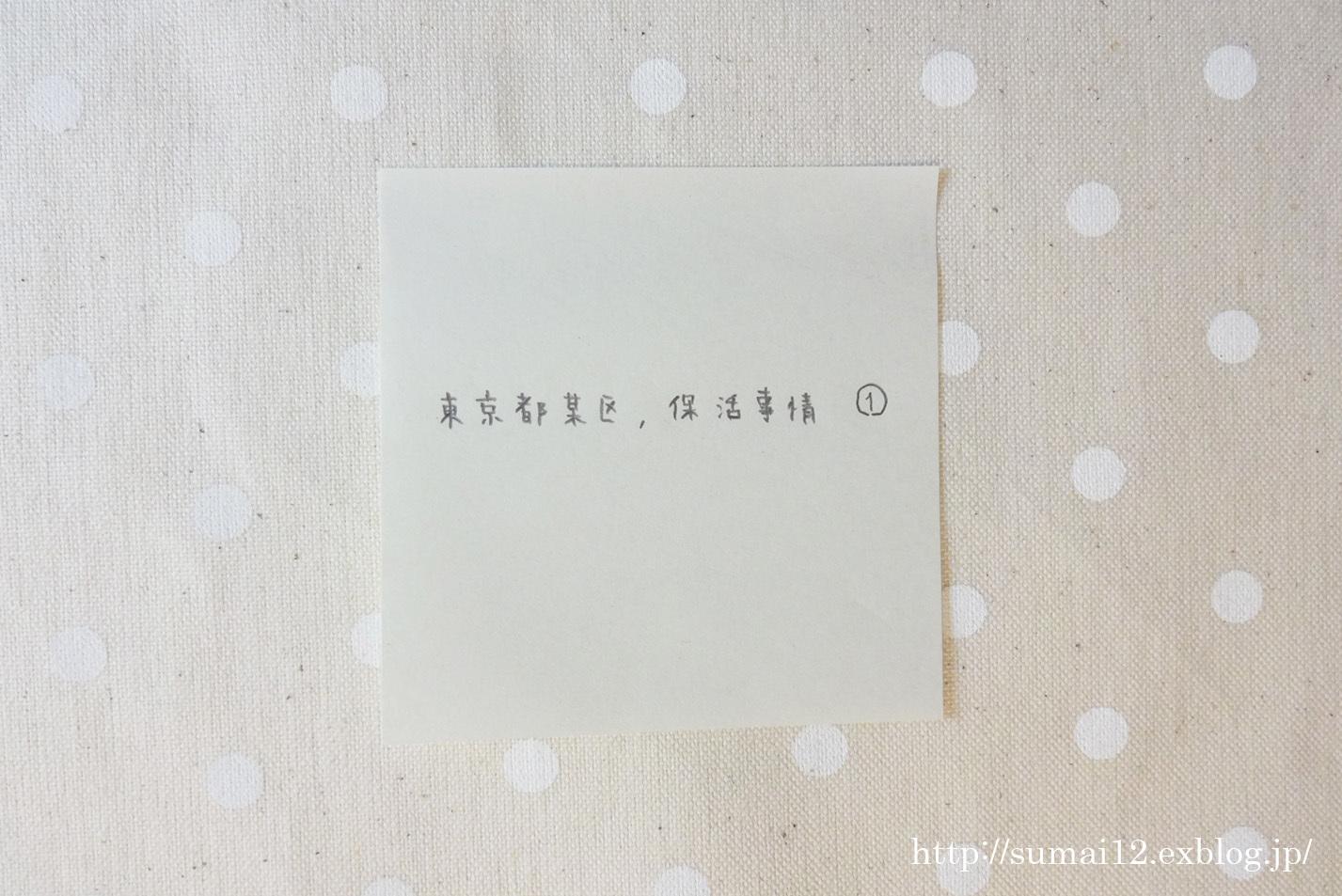 e0353560_19175568.jpg