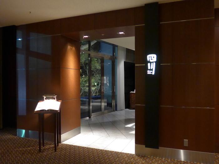 白金台「中華料理 四川」へ行く。_f0232060_2312074.jpg
