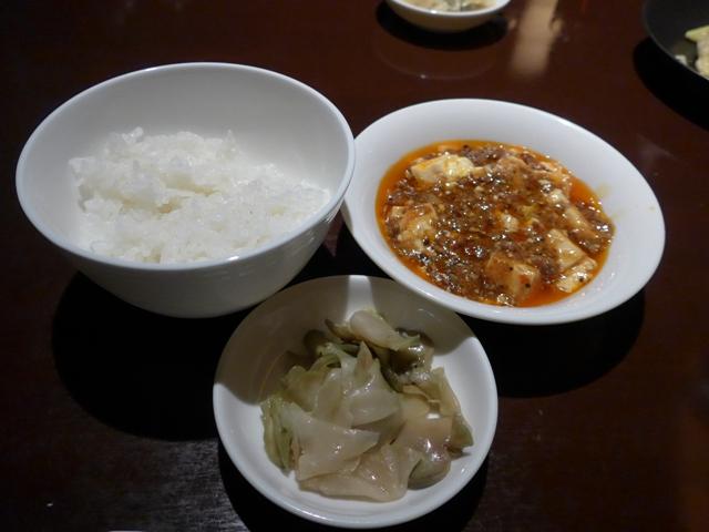 白金台「中華料理 四川」へ行く。_f0232060_2322727.jpg