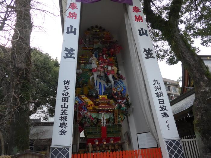 福岡「櫛田神社」へ行く。_f0232060_2340299.jpg