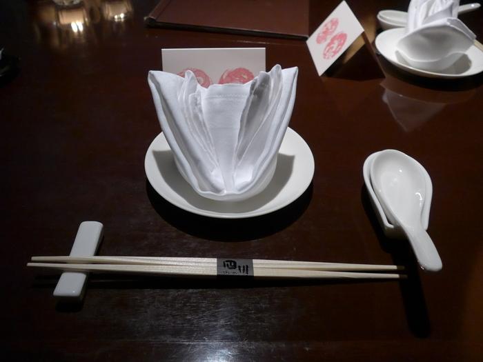 白金台「中華料理 四川」へ行く。_f0232060_2361822.jpg