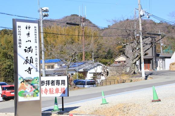 阪急・阪神1dayパスで行く雲雀ケ丘の旅!_d0202264_831662.jpg