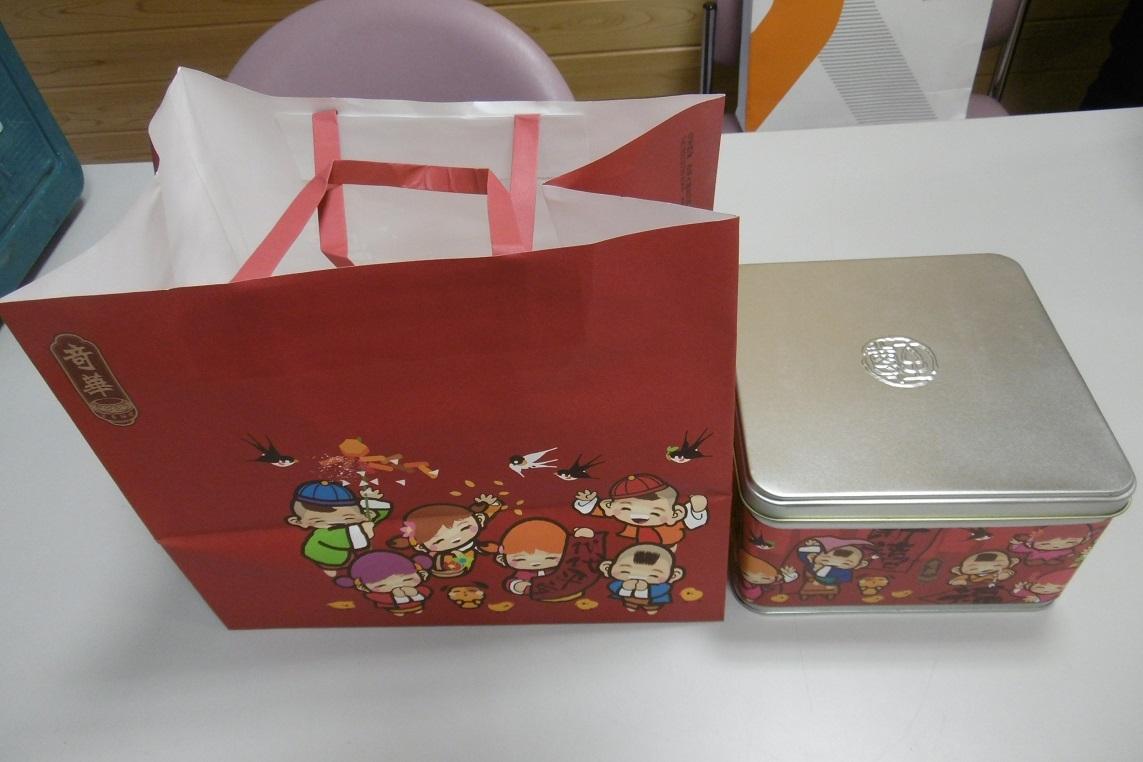 中国のお菓子_f0205367_17344811.jpg