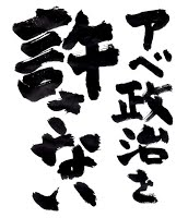 ドウダンツツジとミニ雪吊りと図書館便りの原稿執筆_c0182775_1894787.jpg