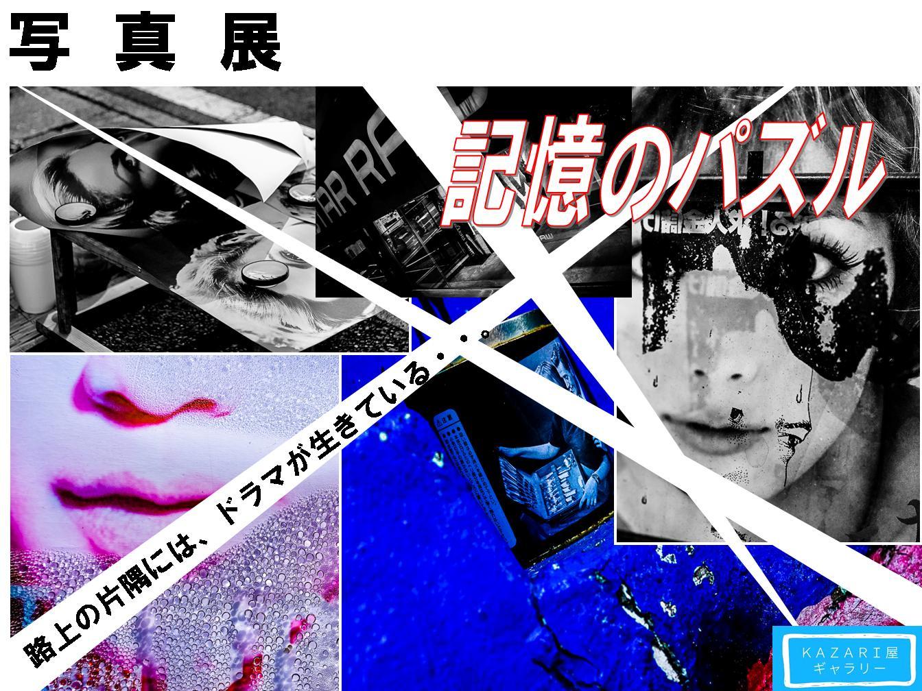 f0080076_12294290.jpg