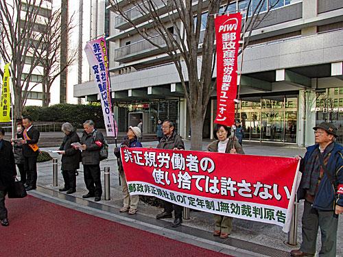 東京総行動 朝鮮学校で学ぶ権利を 原発反対 戦争反対_a0188487_1714172.jpg