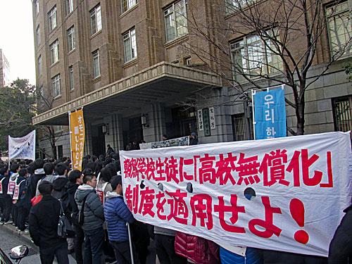 東京総行動 朝鮮学校で学ぶ権利を 原発反対 戦争反対_a0188487_1715014.jpg