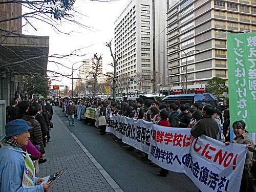 東京総行動 朝鮮学校で学ぶ権利を 原発反対 戦争反対_a0188487_17151716.jpg