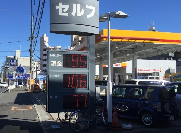 ガソリンが安い_a0163788_2150377.jpg