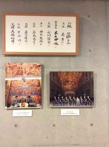大塚国際美術館 その2_e0021092_11212611.jpg