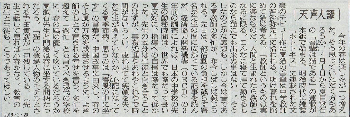 2016年2月20日 2016年茨城沖縄県人会第20回定期総会・新年会 その9_d0249595_771365.jpg