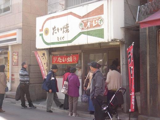 ★近場の河津桜★_e0147297_18351518.jpg