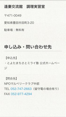 c0087899_09175495.jpg