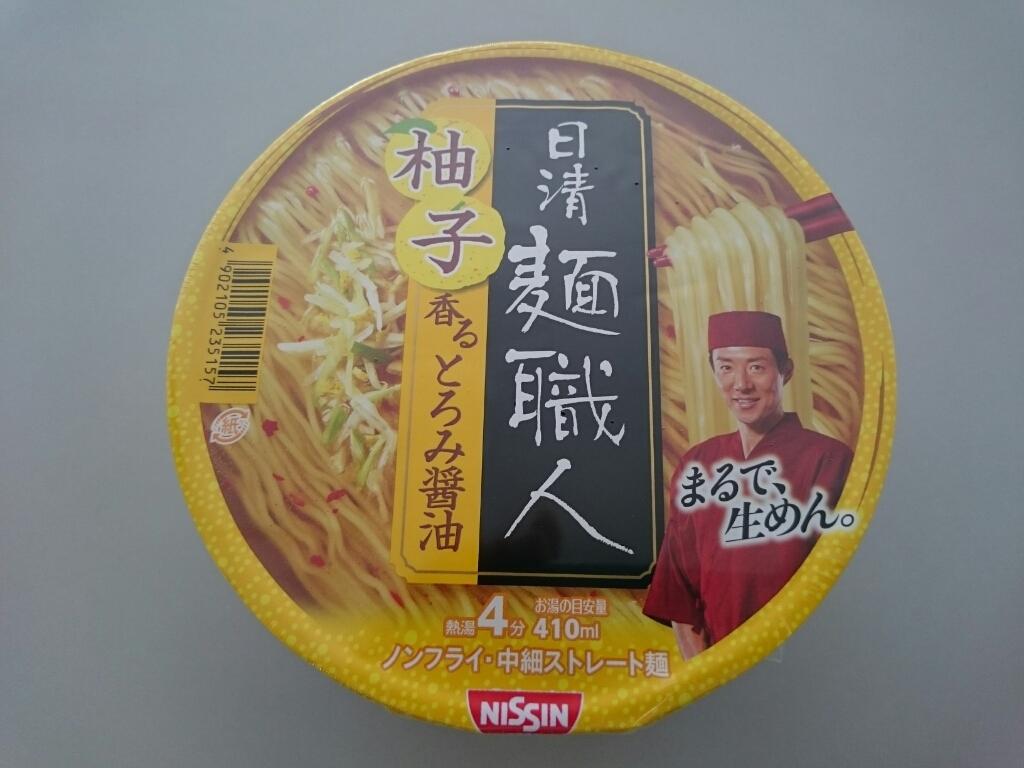 2/21  日清麺職人柚子香るとろみ醤油   ¥184_b0042308_12572910.jpg