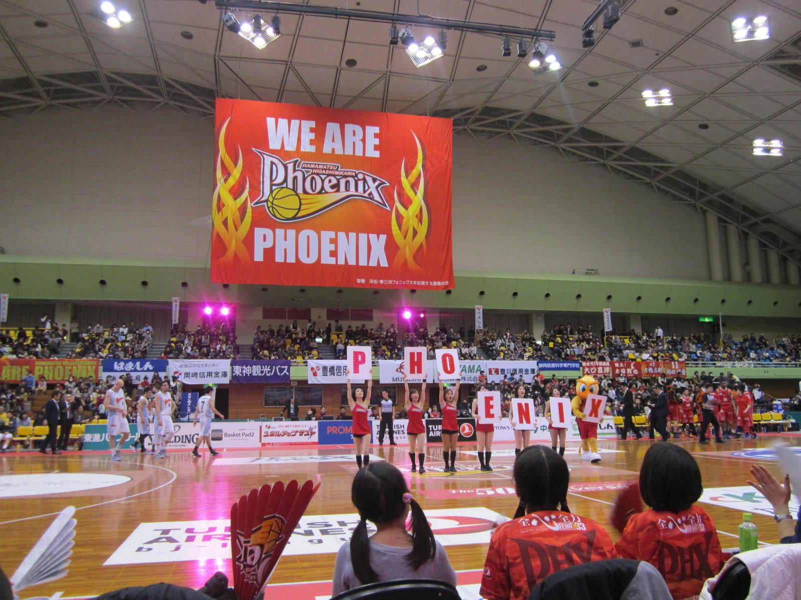 浜松・東三河フェニックス戦_c0189426_11205009.jpg