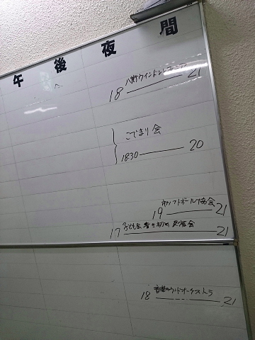 a0222229_9354719.jpg