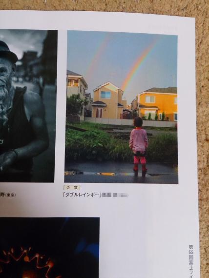 第55回 富士フイルムフォトコンテスト 自由写真部門 金賞_b0251929_23405335.jpg