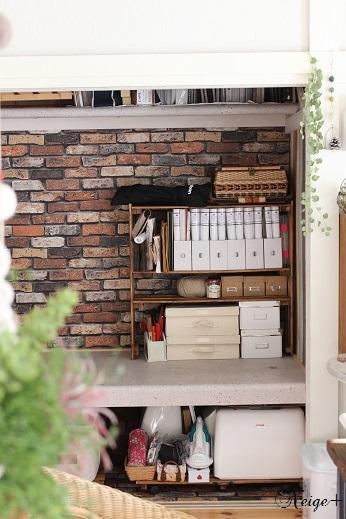 DIY押入れ改造3:ひと手間加えたスノコで使い勝手のいい収納棚♪_f0023333_10422608.jpg