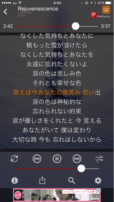 c0343734_02120407.jpg