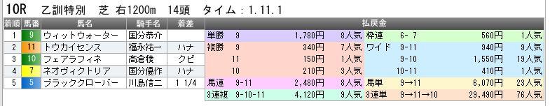 c0030536_21144327.jpg