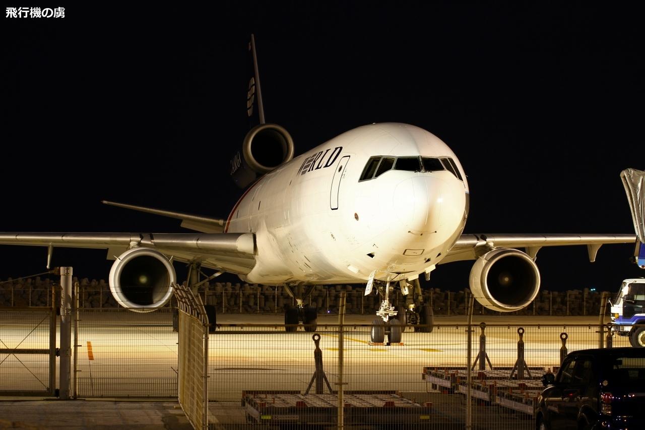 いつかの那覇空港   夜の3発機 MD-11 ワールドエアウェイズ(WO)_b0313338_23234050.jpg