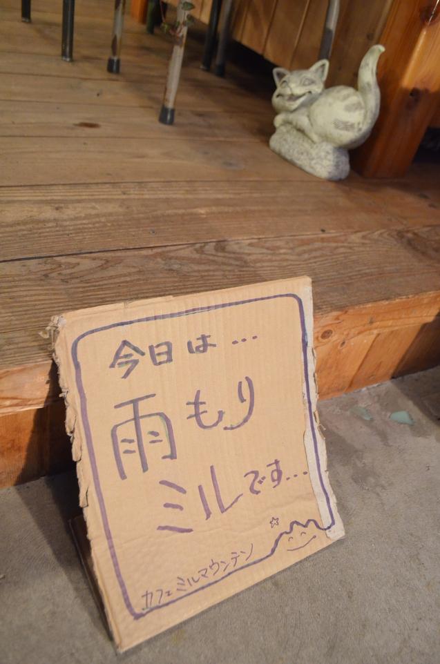 お雛様_b0207642_18573067.jpg