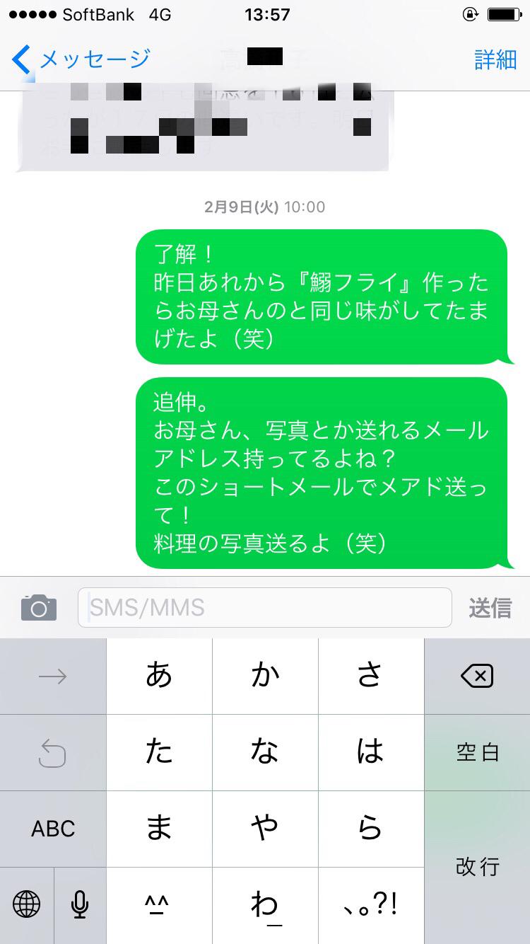 b0136045_21123894.jpg