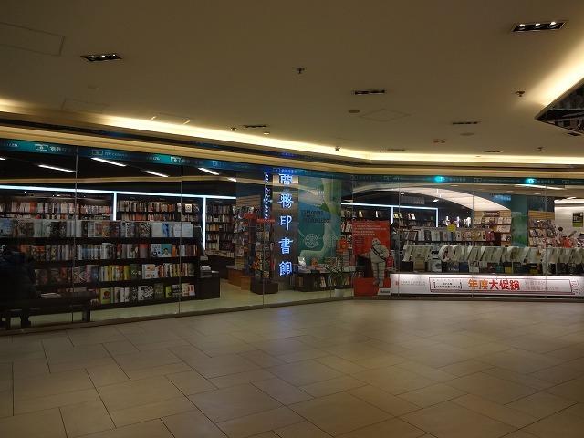 商務印書館で買い物 _b0248150_11155700.jpg