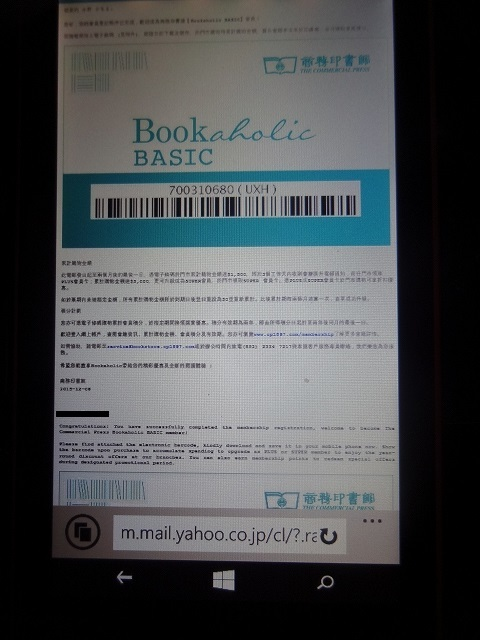 商務印書館で買い物 _b0248150_11264365.jpg